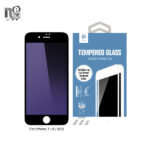 devia-anti-blue-ray-full-screen-tempered-screen-protector-for-iphone-8-7-4-a