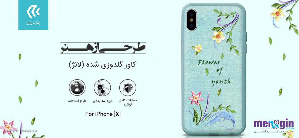 devia-apple-iphone-x-cover-review-1