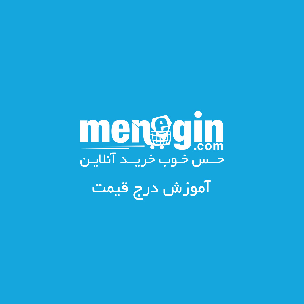 learn-add-product-menegin-2