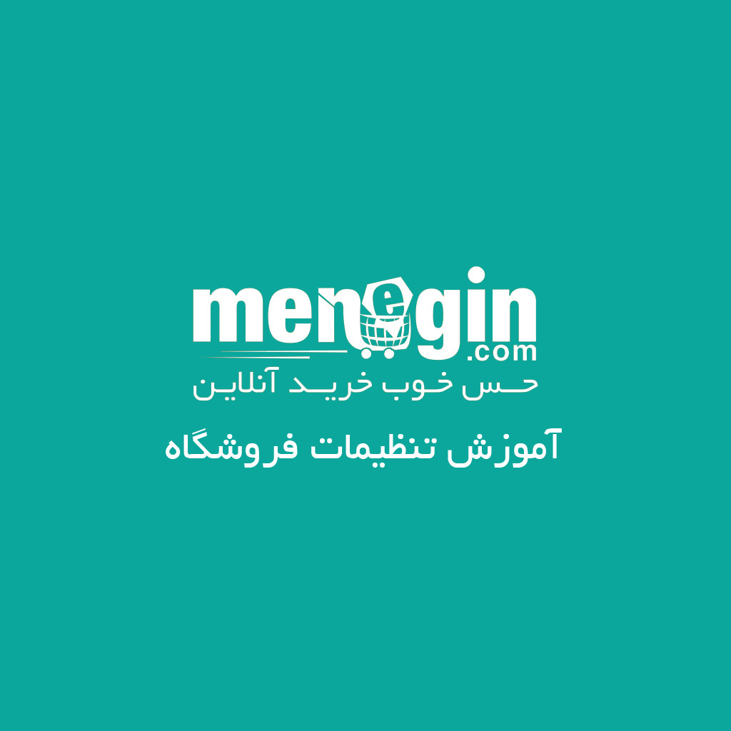 learn-add-product-menegin-4